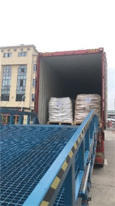 ADC Powder & Particle Foaming Agent11
